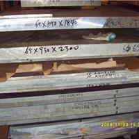 供应6062合金铝板 6062铝合金板