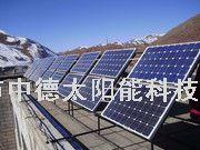 供应150-300瓦太阳能电池板