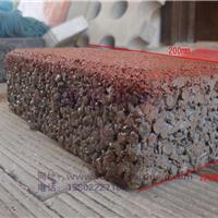 中山公园欢动国际停车场透水砖施工方案