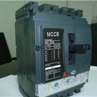 供应NSX630S-3P系列塑壳断路器产品批发