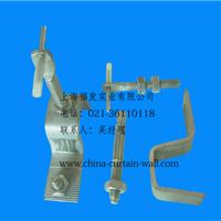 供应石材铝合金干挂件不锈钢干挂件