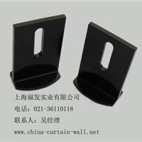 厂家大量批发干挂件铜镁铝合金T型挂件