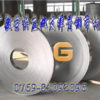 德国弹簧钢,CK101弹簧钢带价格