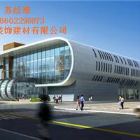 供应天津铝单板幕墙 天津哪有铝单板厂家