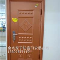 广邑金点原子盗门-南宁阳光盗门