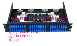 供应光纤终端盒-光缆终端盒