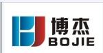 鱼台博杰重型工程机械有限公司
