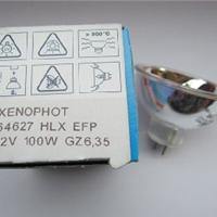 供应12V100W欧司朗HLX64627