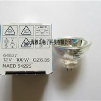 供应64637欧司朗灯杯12V100W原装现货