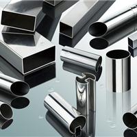 上海瑞律不锈钢管有限公司