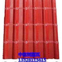 供应杭州 宁波 温州合成树脂瓦|塑钢瓦直销|防腐瓦厂家