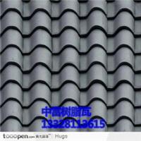 北京合成树脂瓦|天津塑钢瓦直销|廊坊防腐瓦厂家