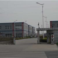 南京洁能源环境科技有限公司