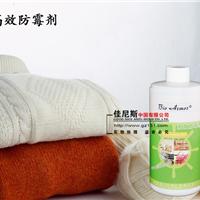 供应AEM5700高效防霉剂抗菌高效防霉剂