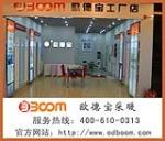 欧德宝丰(北京)能源技术有限公司