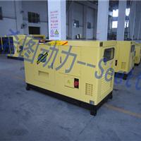 20kw柴油发电机/低油耗大型柴油发电机