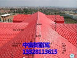 供应南京 无锡 连云港合成树脂瓦|塑钢瓦直销|防腐瓦厂家