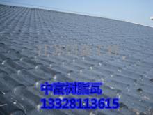 供应南宁 桂林 百色 北海合成树脂瓦|塑钢瓦直销|防腐瓦厂家