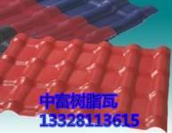 供应衢州 温州 台州 义乌合成树脂瓦|塑钢瓦直销|防腐瓦厂家