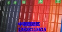 供应江门 揭阳 茂名 梅州合成树脂瓦|塑钢瓦直销|防腐瓦厂家