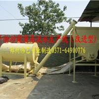 供应陕西腻子粉搅拌机,西安干粉砂浆生产线