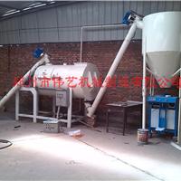供应天津干粉砂浆搅拌机/重庆腻子粉生产线