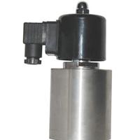 供应进口活塞式高压电磁阀