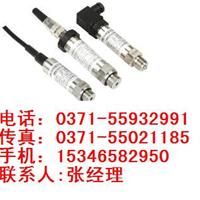 MPM4730,陕西麦克,智能压力变送器,价格