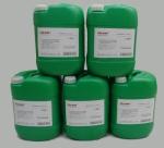 苏州凯盟不锈钢钝化液有限公司