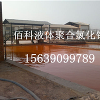 奉贤聚合氯化铝价格,上海液体聚铝厂家