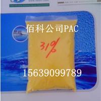 泰州聚合氯化铝价格,江苏自来水用聚铝
