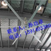 【工业节能风扇】【大型工业风扇】【大吊风扇】【车间风扇】