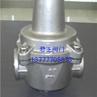 供应YZ11X支管式减压阀