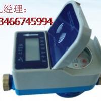 供应磁卡水表,北京磁卡水表|磁卡水表厂家
