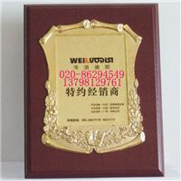 供应广州企业奖牌制作公司授权牌公司经销牌