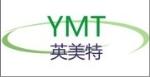 深圳市英美特科技有限公司