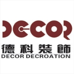 广州德科装饰设计工程有限公司