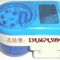 北京防冻FS射频卡水表|价格