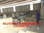 昆山市丰亚汇木业制品有限公司