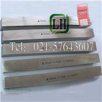 供应 Assab17高钴超硬白钢刀,进口白钢刀