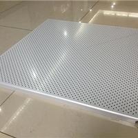 供应600*600铝工程板