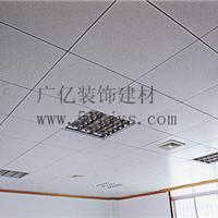 铝方板 铝方板吊顶 铝方板|厂家|价格