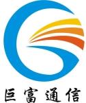 慈溪市天雄通信设备有限公司(巨富通信)