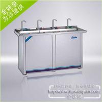 金味泉饮水机(宁波)有限公司