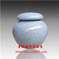 景德镇陶瓷茶叶罐厂家低价定做及批发陶瓷罐