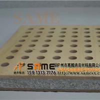 供应木质吸声板