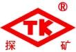 河南省探矿机器制造有限责任公司