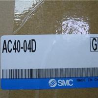 供应SMC气动元件,SMC气动执行器