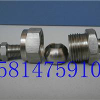 供应三件组合式扇形喷嘴可拆卸扇形喷嘴