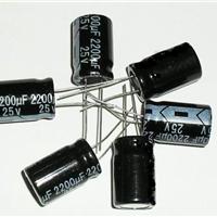 供应铝电解电容 10000UF 10V电解电容